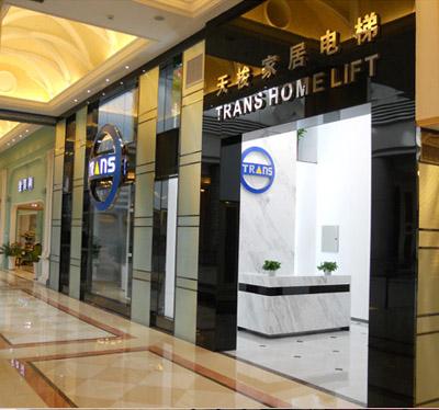北京5S体验店