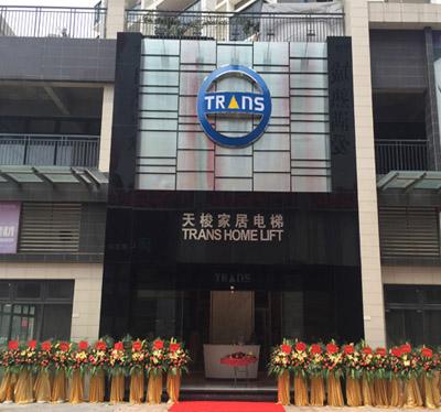 广东中山5S体验店