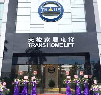 深圳5S体验店