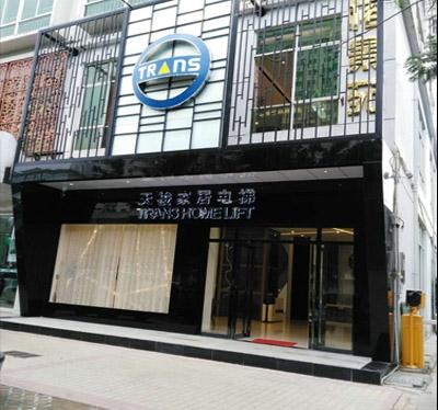 徐州海口5S体验店