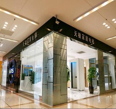 徐州成都5S体验店